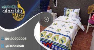 خرید رو تختی قیمت مناسب