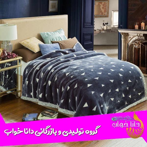 فروشگاه آنلاین پتو گلبافت در مشهد